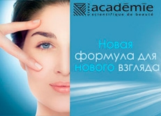 Средства для ухода за областью глаз от Academie